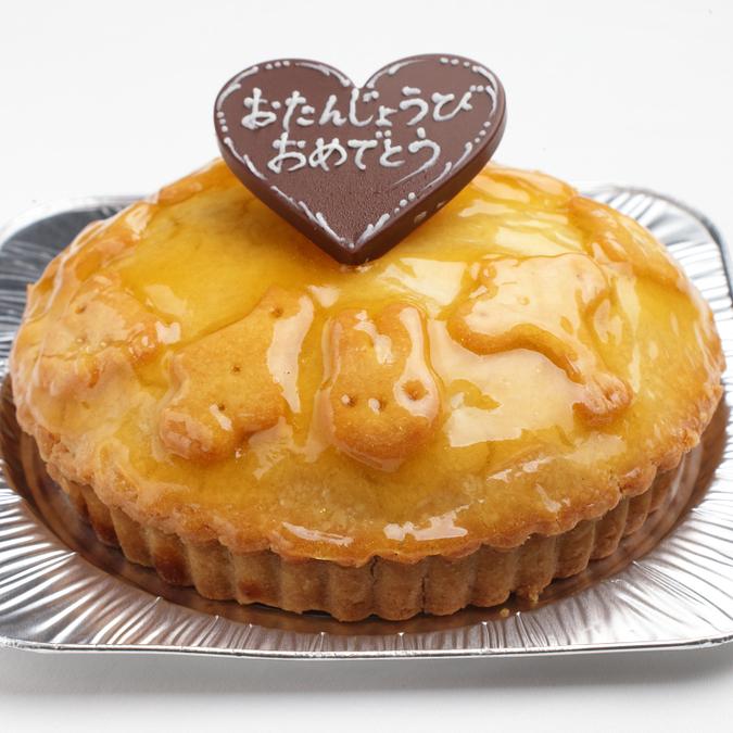 アップルパイ(卵・乳・小麦・ナッツ・大豆不使用)8