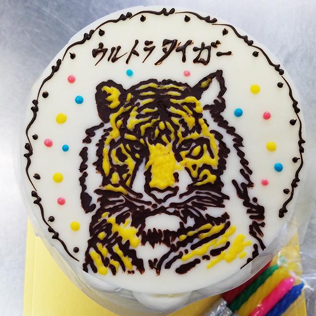 キャラクタープレート生ケーキ