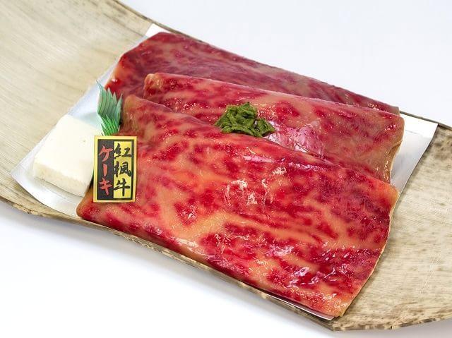 ≪期間限定≫霜降り肉&ラーメンケーキ