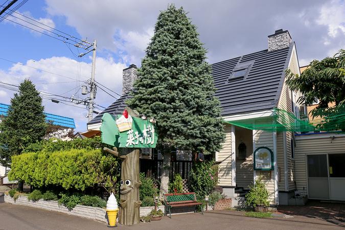 菓子の樹 (Arbre de gateaux) 新琴似店