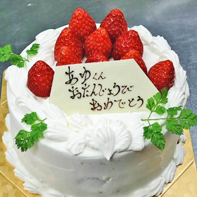 フレジェデコレーションケーキ