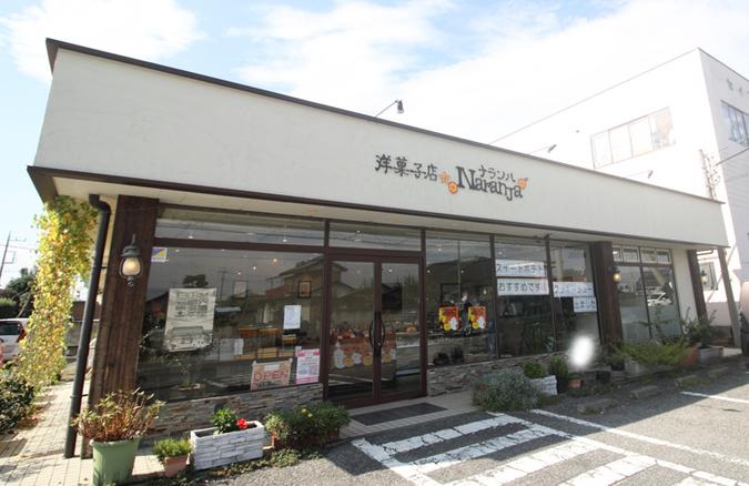 洋菓子店 ナランハ(Naranja)