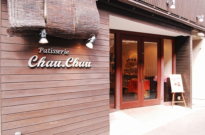 パティスリーチャウチャウ(Patisserie Chau.Chau)