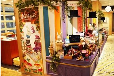 JOKER(ジョーカー) エキマルシェ新大阪店