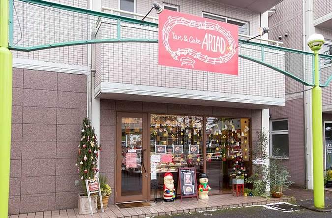 タルト&ケーキ アリアド(Tart & Cake ARIAD)