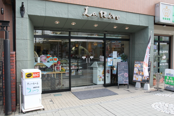 ラ・リーヴ洋菓子店 宮原店