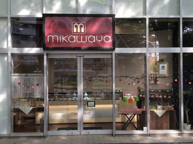 ミカワヤ 常盤平店