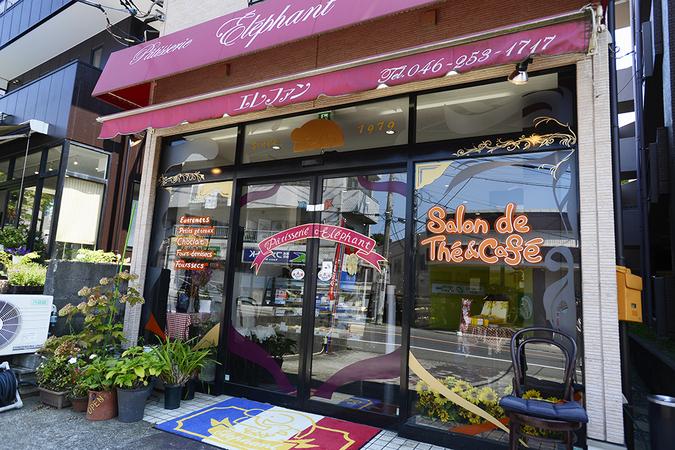 エレファン洋菓子店