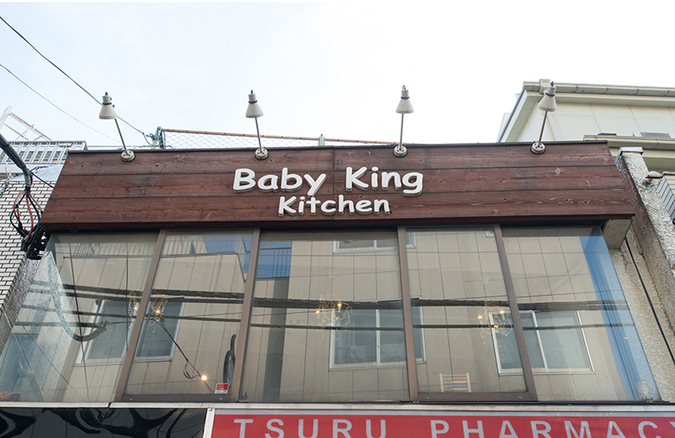 Baby King Kitchen(ベイビー キング キッチン)