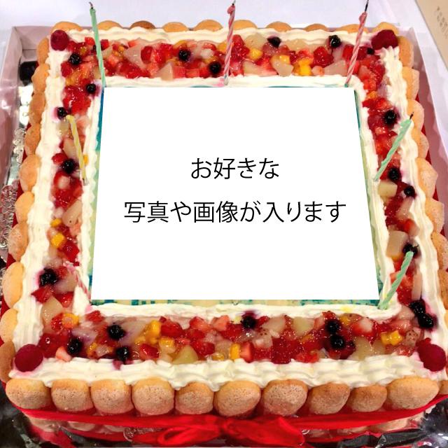 パーティー用大型フォトケーキ 35×50cm(50~55名様分)