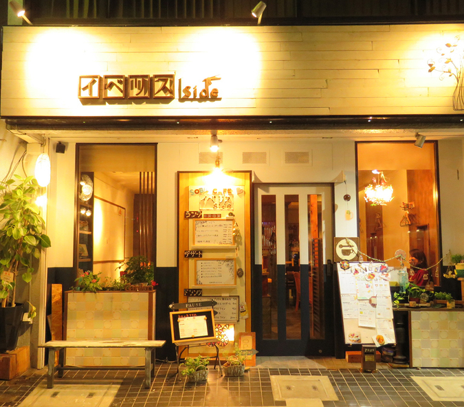 蕎麦Cafe イベリスside(ソバカフェ イベリスサイド)2