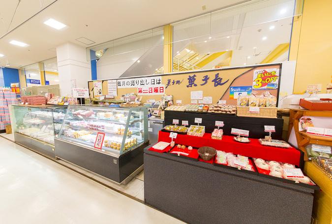 菓子処 菓子長 西友水口店2