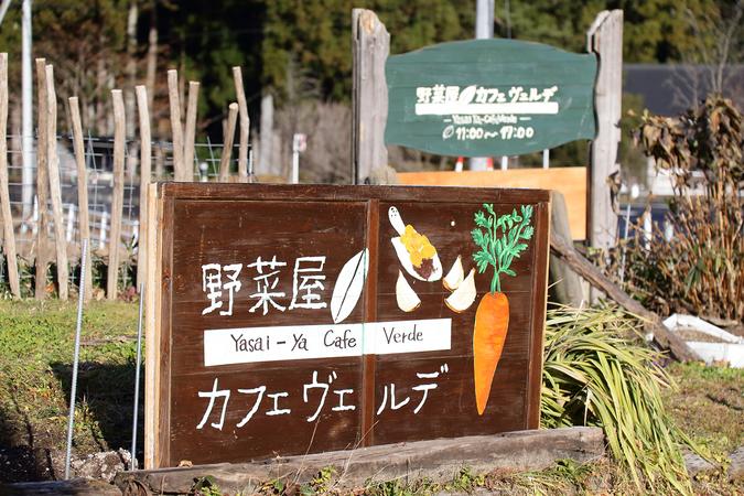 野菜屋カフェ ヴェルデ(Yasai-ya Cafe Verde)2