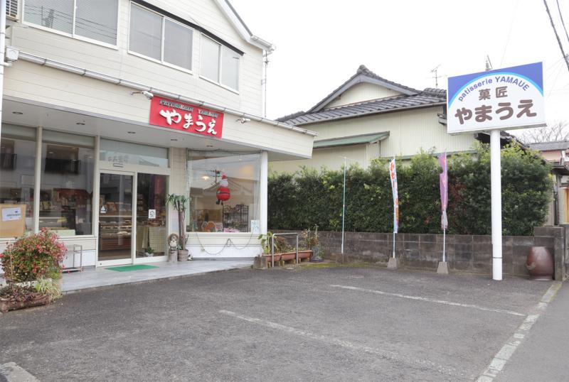 菓匠 やまうえ(カショウ ヤマウエ)2
