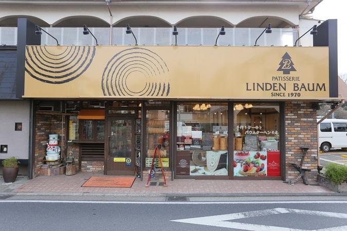 リンデンバウム(Linden Baum)2
