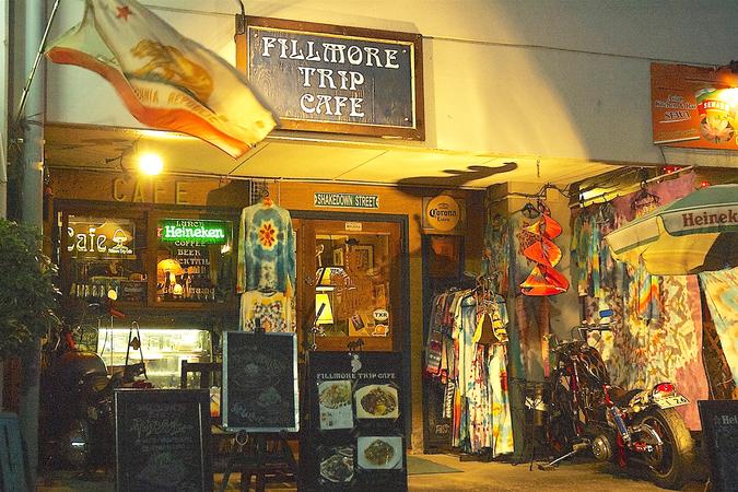 FILLMORE TRIP CAFE(フィルモア トリップ カフェ)
