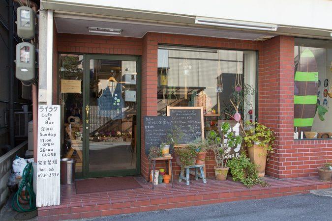 ライラク cafe&bar