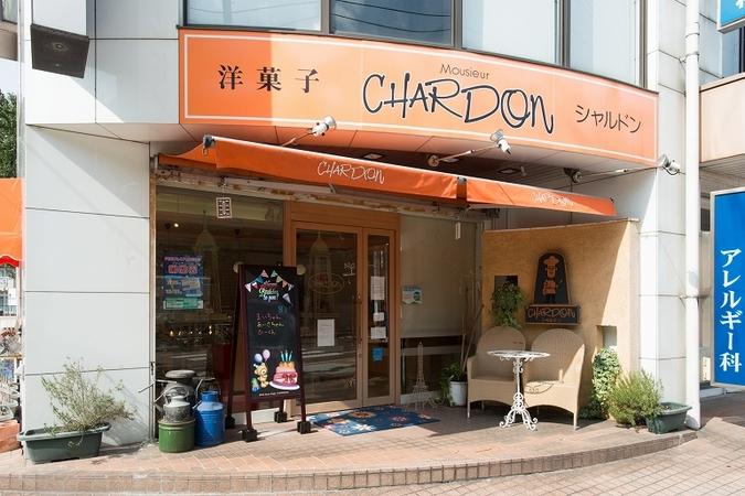 パティスリー・シャルドン本町通り店