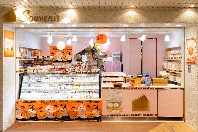 Souvenir 志木店