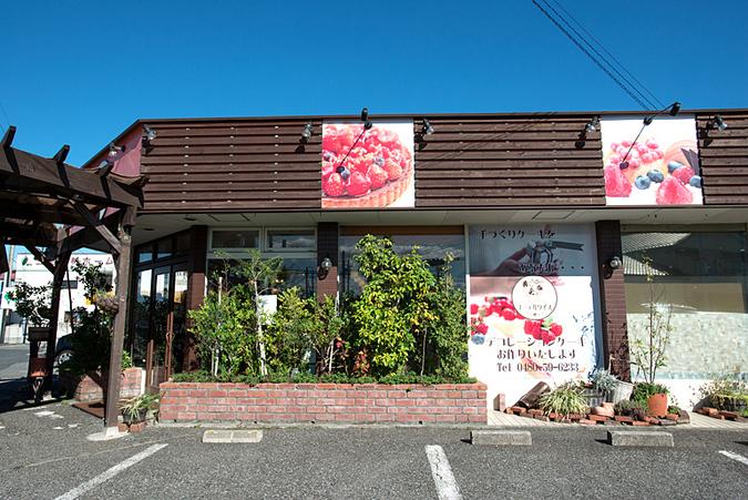 洋菓子倶楽部エーデルワイス 久喜店