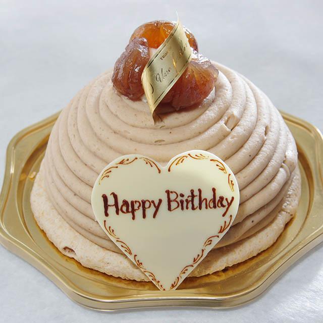 brand new e5ab3 2f7ce モンブランが美味しい埼玉県のケーキ屋さん - CAKE(ケーキ ...