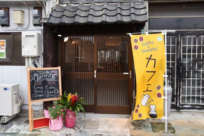 Café smile korat(かふぇ すまいる こらっと)