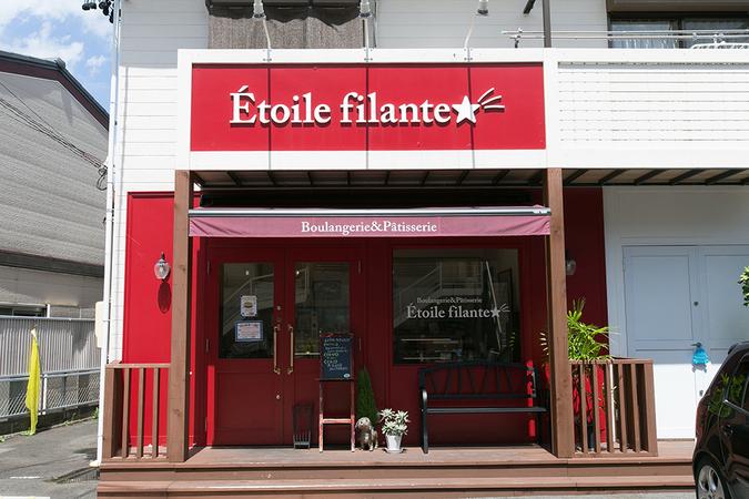 Etoile filante(エトワール フィラント)11