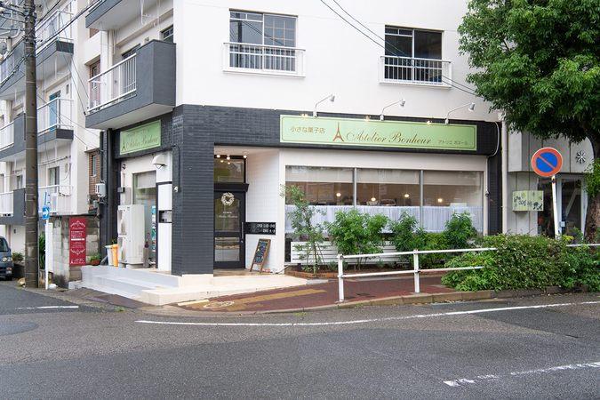 小さな菓子店 Atelier Bonheur(アトリエ ボヌール)11