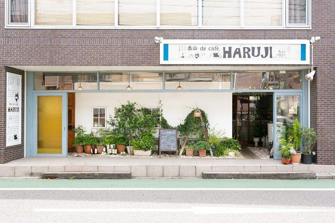 本山 de cafe HARUJI(モトヤマデカフェハルジ)11