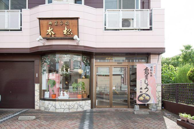 本松 南野店11