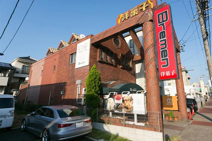 ブレーメン洋菓子店 11