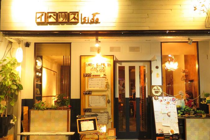 蕎麦Cafe イベリスside(ソバカフェ イベリスサイド)11