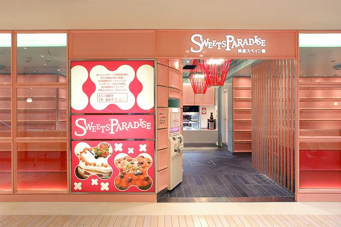 SWEETS PARADISE (スイーツパラダイス) 広島パルコ店