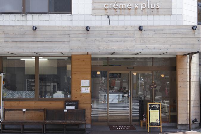 creme×plus(クレームプリュス)
