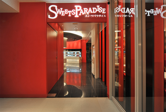 SWEETS PARADISE (スイーツパラダイス) 四条河原町店
