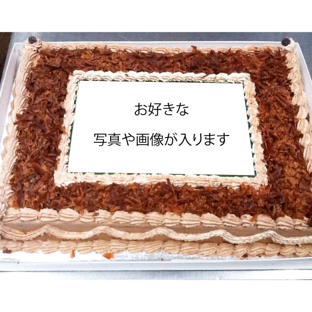 パーティー用大型フォトケーキ 30×30cm(20~26名様分)
