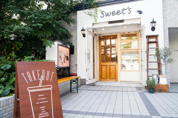 Sweet's(スィーティーズ)梅田阪急店
