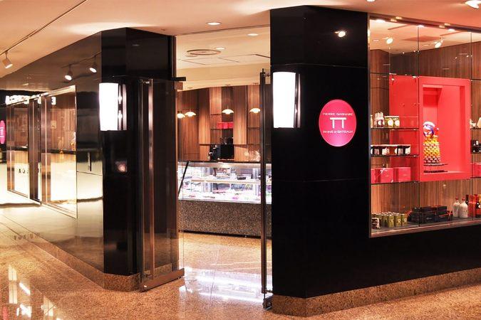 ANAインターコンチネンタルホテル東京 ピエール・ガニェール パン・エ・ガトー