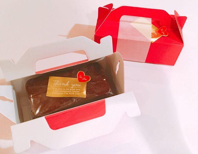 ≪バレンタイン限定≫テリーヌショコラ 濃厚ガナッシュチョコケーキ