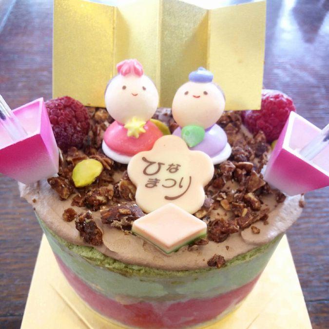 ≪ひな祭り限定≫フランボワーズピスターシュアイスケーキ