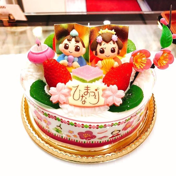 ≪ひな祭り限定≫ひな祭りケーキ