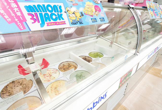 サーティワンアイスクリーム 新百合ヶ丘店のショーケース