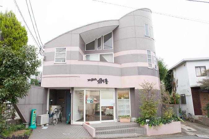樹杏(じゅあん) 松葉町店