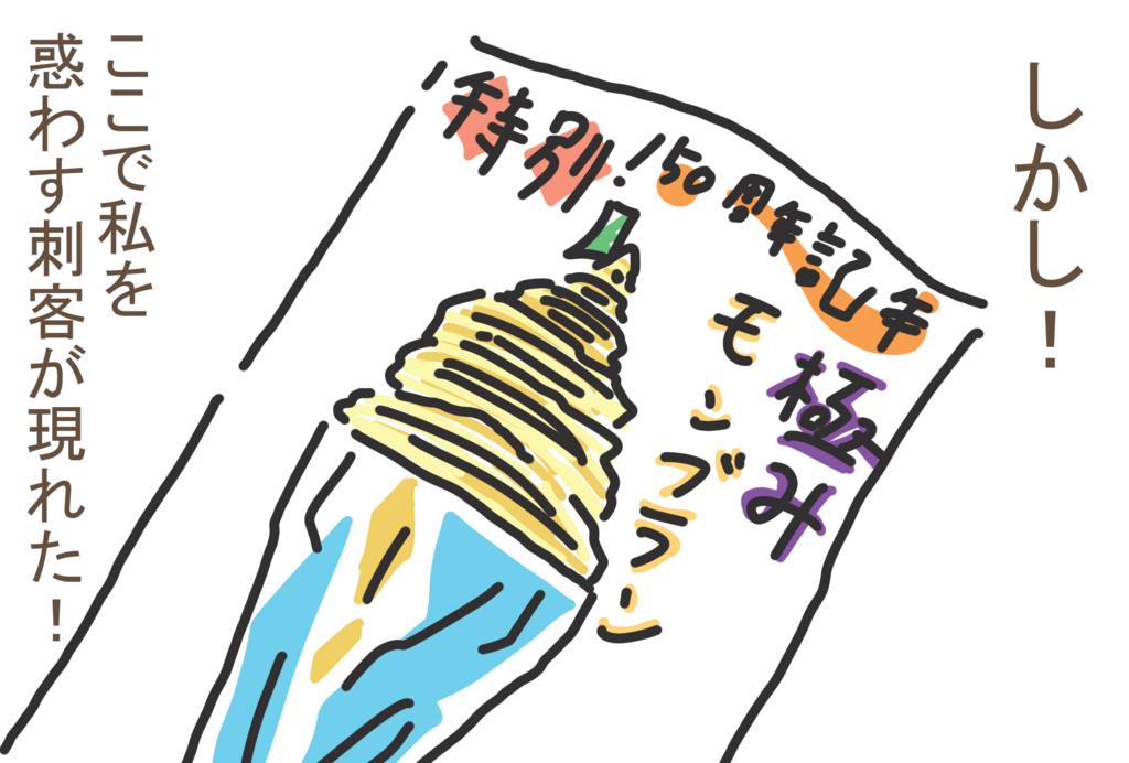 f:id:atokoto:20170122204624j:plain