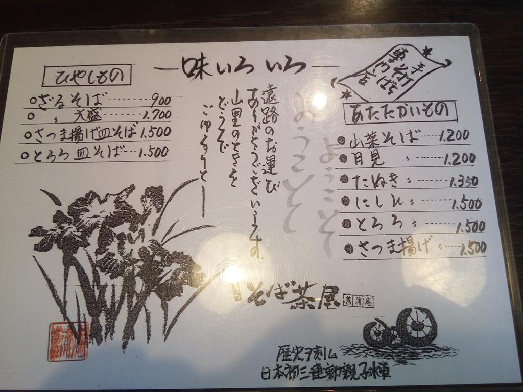 f:id:atomkingu:20170615213235j:plain