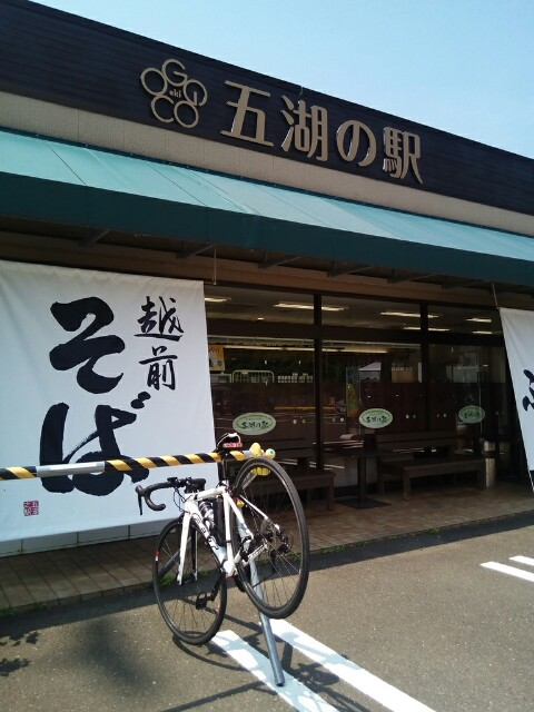 f:id:atomkingu:20170703073710j:image