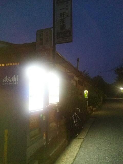 f:id:atomkingu:20170719184235j:image