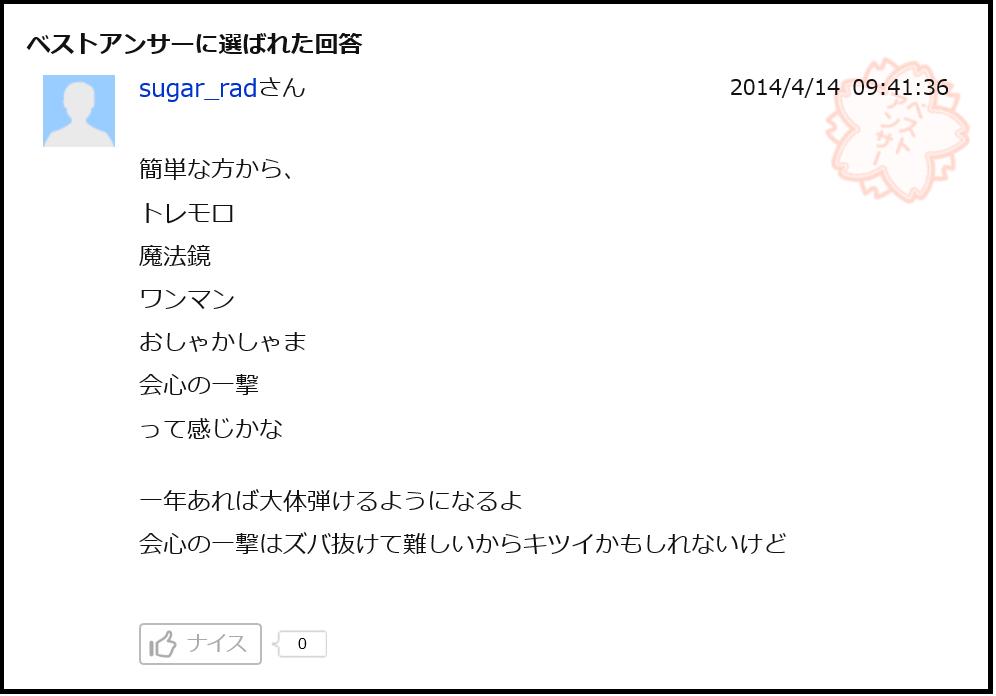 f:id:atomu_330:20171203174651p:plain