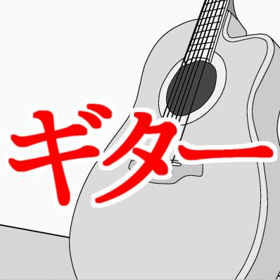 f:id:atomu_330:20180816213518p:plain