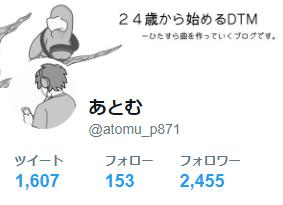 f:id:atomu_330:20180729123913p:plain